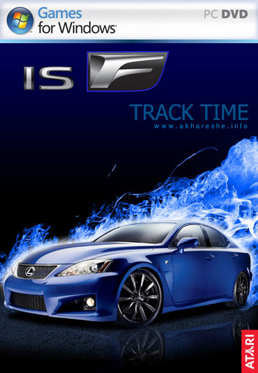 Lexus ISF: Track Time